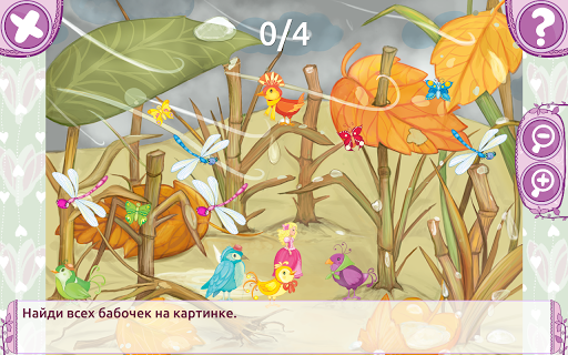 Дюймовочка: игры для девочек на Андроид