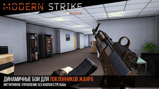 Modern Strike Online скачать на Андроид