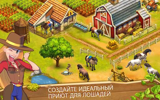 Horse Haven World Adventures на Андроид