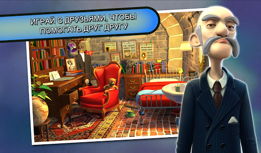 Murder Files: Enigma Express для планшетов на Android