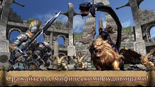 Игра Mother of Myth на Андроид