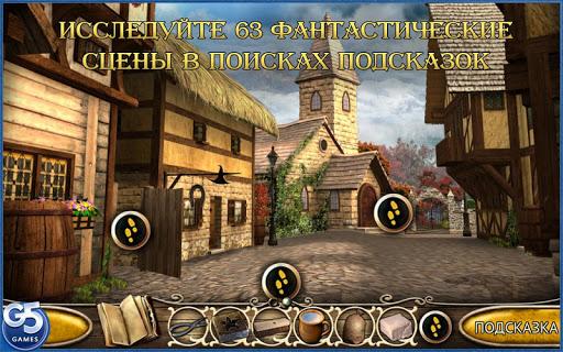 Игра Истории Драконовой горы 2 на Андроид