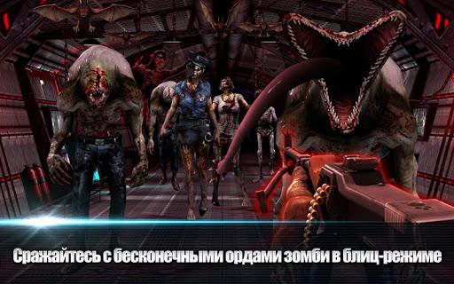 Игра Gun Zombie 2 на Андроид
