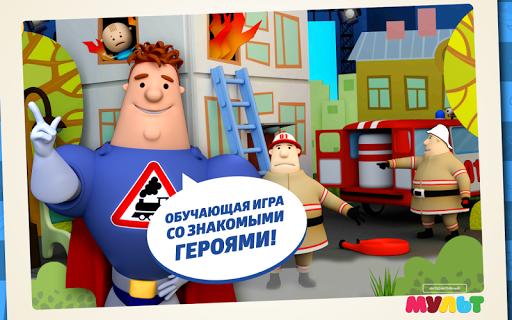 Аркадий Паровозов скачать на планшет Андроид