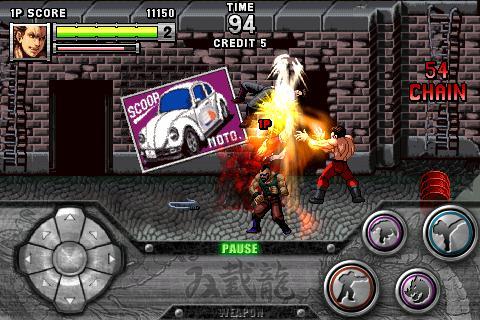 "Игра ""Double Dragon"" для планшетов на Android"