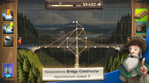 Игра Bridge Constructor Medieval для планшетов на Android