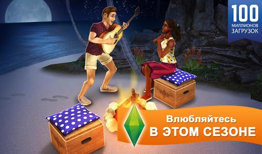 Игра The Sims FreePlay на Андроид