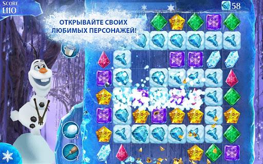 Игра Холодное Сердце. Звездопад на Андроид