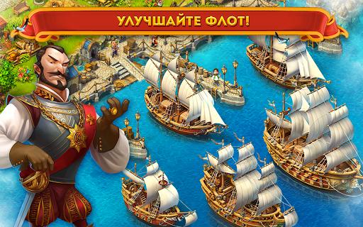 Морская Империя для планшетов на Android