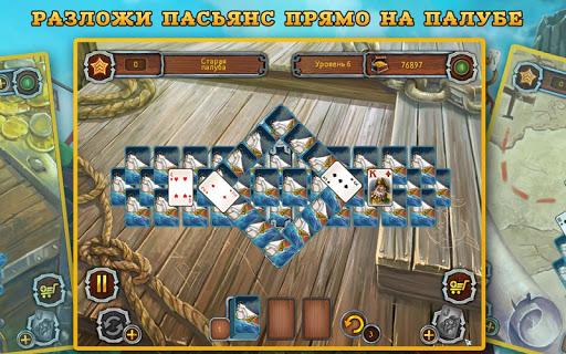 Игра Пиратский пасьянс на Андроид