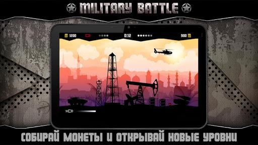 Military Battle на Андроид
