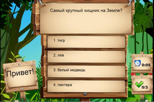 Игра Енот в поисках печеньки на Андроид