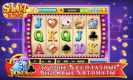 Супер казино: игровые автоматы скачать на планшет Андроид