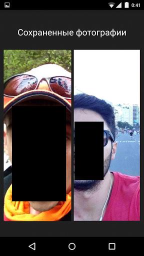 Selfer Pro - Защита телефона для планшетов на Android