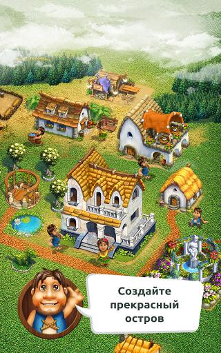 """Игра """"The Tribez"""" для планшетов на Android"""