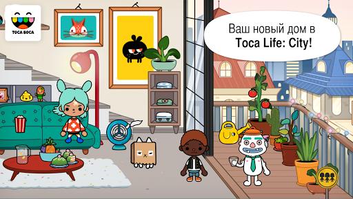 Toca Life: City скачать на Андроид
