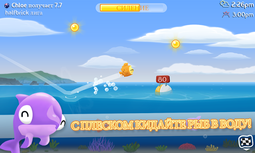 Игра Fish Out Of Water! для планшетов на Android