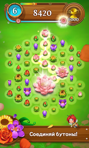 Blossom Blast Saga скачать на Андроид