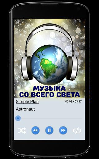 JustMusic Player на Андроид