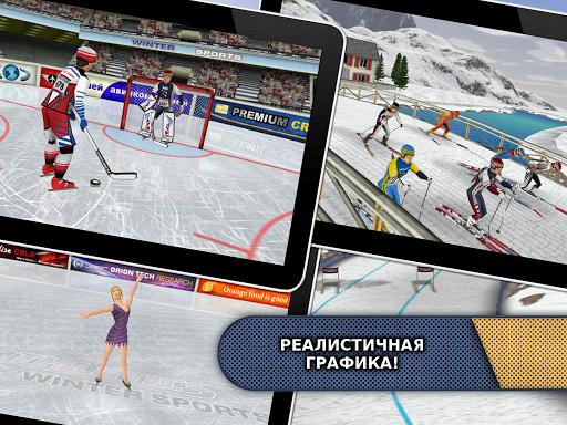 Athletics: Снег Спорт