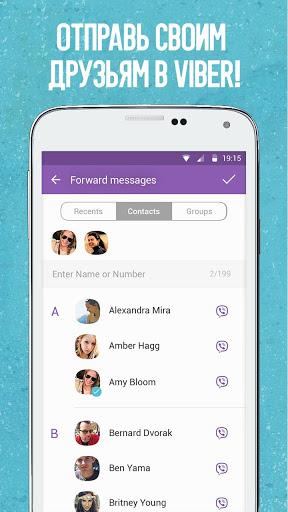 Viber Wink скачать на Андроид