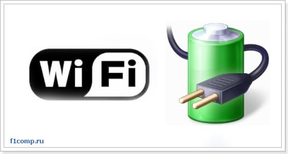Wi-Fi отключается в спящем режиме на планшете