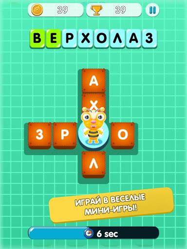 BeeSmarty: тамагочи,органайзер для планшетов на Android