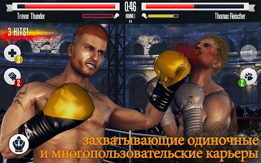 Игра Real Boxing на Андроид