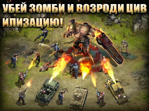 Z War скачать на Андроид