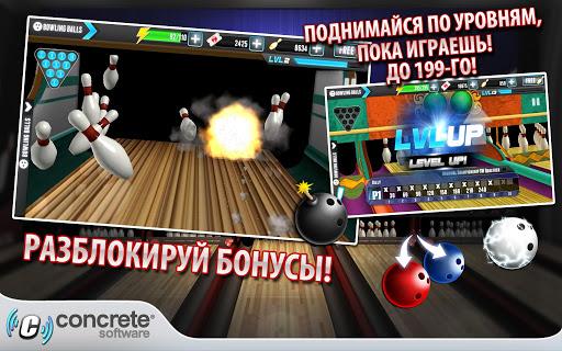 "Игра ""PBA Bowling 2"" на Андроид"
