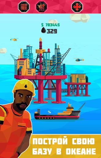 Нефтяной магнат скачать на Андроид