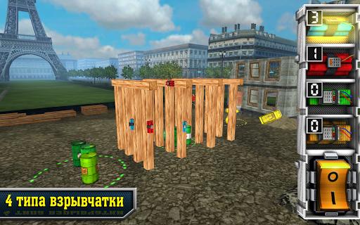 """Игра """"Demolition Master 3D"""" для планшетов на Android"""