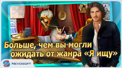 "Игра ""Million Dollar Adventure"" на Андроид"