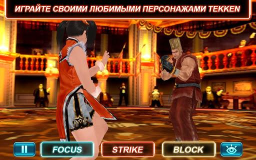 """Игра """"Tekken Card Tournament"""" на Андроид"""