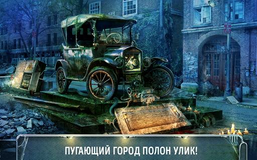 Игра Город-призрак. Проклятие машин для планшетов на Android