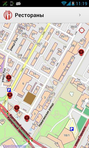 Приложение Сочи - городской гид для планшетов на Android