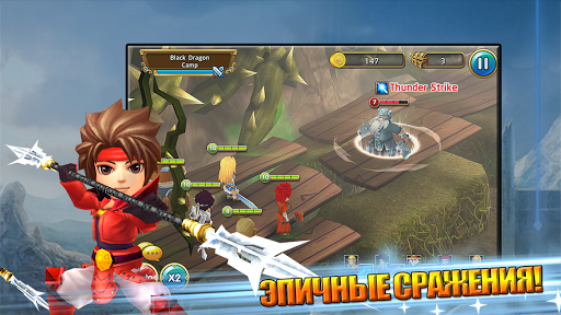 Mighty Warriors. Русский сервер для планшетов на Android