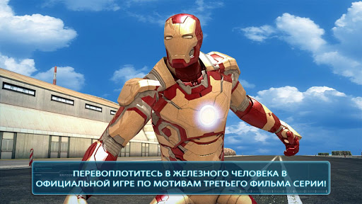 Игра Железный человек 3 (Iron Man 3) на Андроид