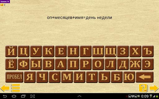 Игра «Кубрая»