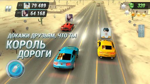 Игра Road Smash для планшетов на Android