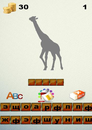 Угадай животное на Андроид