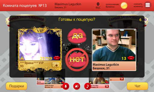 Bottle Game Video Chat для планшетов на Android