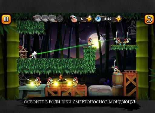 Игра Nun Attack Origins: Yuki на Андроид
