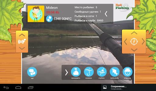 NetFishing для планшетов на Android