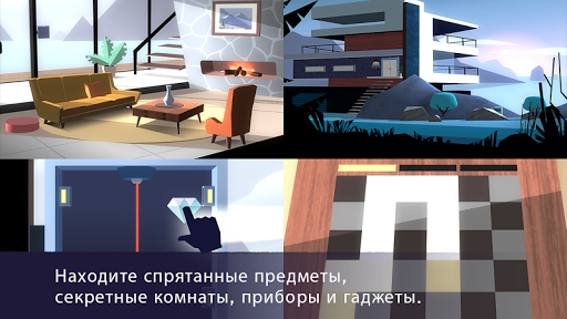 Agent A: A puzzle in disguise скачать на Андроид