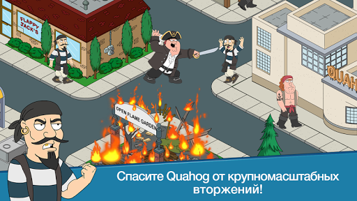 Игра Family Guy: В Поисках Всякого для планшетов на Android