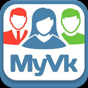 Гости для ВК (ВКонтакте)