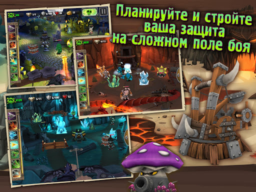 Skull Legends на Андроид