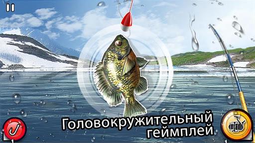 Рыбалка Речной монстр 2 для планшетов на Android