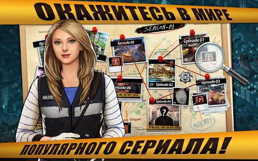 Игра CSI: Hidden Crimes для планшетов на Android